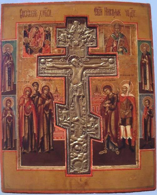Старообрядческая икона XVIII в ...: samstar-biblio.ucoz.ru/photo/5